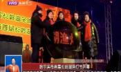哈尔滨市首届长岭湖渔灯节开幕