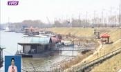 多部门开展水系综合整治执法检查 确保松花江水质安全