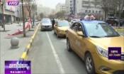 哈尔滨黄道牙108处可临时停车,3种情况不处罚!