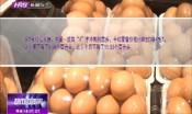 菜篮子降价了 鸡蛋零售价每斤不到3块5