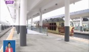 哈佳铁路今天试运行