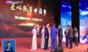 """22人获评2018年""""哈尔滨大工匠"""""""