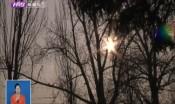 哈尔滨市12日发布重污染天气三级(黄色)预警