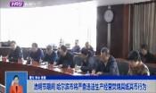 清明节期间 哈尔滨市将严查违法生产经营焚烧冥?#33410;?#24065;行为