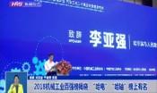 """2018机?#20498;?#19994;百强榜揭晓  """"哈电""""""""哈轴""""榜上有名"""