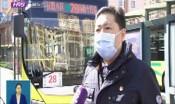 防空警报响彻哈尔滨   冰城各界缅怀逝者
