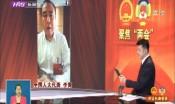 全国人大代表李寅:应给予生物质发电行业更多支持