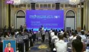 中韩国际创新创业哈尔滨宾西产业合作中心成立