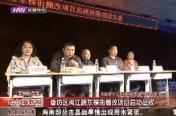 香坊区闽江路东棵街棚改项目启动征收