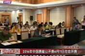 2016年中国赛艇公开赛6月11日在哈开赛