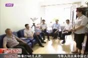 陈海波:发挥先锋模范作用_为社会和谐发展服务