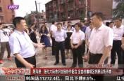 陈海波:强化大局意识加强协作配合_全面改善城区铁路沿线环境