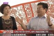 发挥哈尔滨引领示范作用_让精神文明建设成果惠及农民