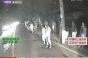 中年女子赤裸上身 酒后失态阻拦公交