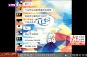 """""""抱狗哥"""" 上传视频引热议 众网友齐""""喷"""""""