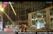四川九寨沟地震  我省游客尚未出现伤亡报告
