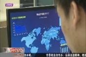 """2017哈尔滨""""浪潮杯""""大数据应用创新大赛启动"""