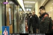 春节期间地铁行车安排将有调整