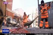 《新春走基层》环卫工人李长玲:新春里的坚守