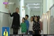 师范附小:多彩阳光教育 打造和谐校园