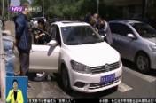 """打击非法营运出重拳 26台""""黑网约车""""落网"""
