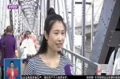 """气质网红哈尔滨 要凭实力""""请你来"""""""