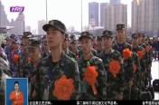 哈尔滨市2018年首批新兵今天起运