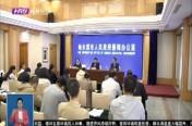 第25届中国国际广告节月底在哈启幕