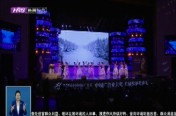 第25届中国国际广告节闭幕