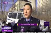 拍摄视频诽谤辅警  上传网络被抓获