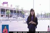 《向祖国汇报》哈尔滨太平国际机场:去岁化茧成蝶  今朝破空腾飞