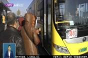 市交通运输局:调线网惠民生 推动公交服务大升级