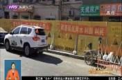 """哈尔滨:完善城市供水""""最后一公里"""" 受益居民12.7万户"""