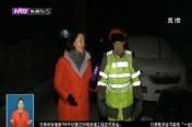 """《清冰雪 看冰城》(三)白雪为证 全要素保障成为清冰雪强劲""""发动机"""""""