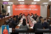 省科技廳與市政府簽訂科技合作共商議定書