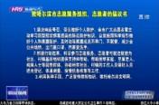 致哈尔滨市志愿服务组织、志愿者的倡议书