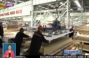 优化生产方式   东轻公司高端合金产量创新高