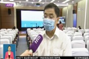 黑龙江自贸区哈尔滨片区:宣讲政策  推动外资外贸发展