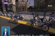 道里区:约谈共享单车企业 解决乱停乱放问题