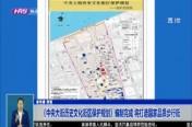 《中央大街历史文化街区保护规划》编制完成 将打造国家品质步行街