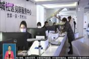哈尔滨市平房区新城社区党群服务中心揭牌