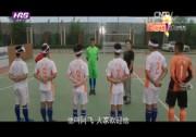 盲人足球队