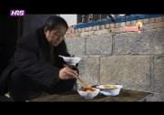 父亲的咂鱼汤