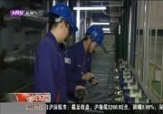 哈锅将生产全国首个二氧化碳发电锅炉