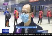 南航急调两架飞机运送黑龙江驰援湖北医务人员