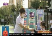 学业、防疫一个都不能少   哈尔滨80余万中小学生开启新学期校园生活