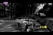 哈哈乐小剧场0519