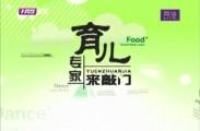 """育儿专家来敲门2018-07-07【重视肾积水 守护宝宝""""先天之本""""】"""