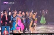 第十三届中国哈尔滨国际体育舞蹈公开赛21日举行