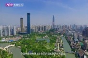 《40城40年》潮涌瓯江